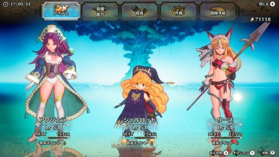 アンジェラ クラス 4 聖剣伝説3 トライアルズオブマナ > 七章:アンジェラの試練