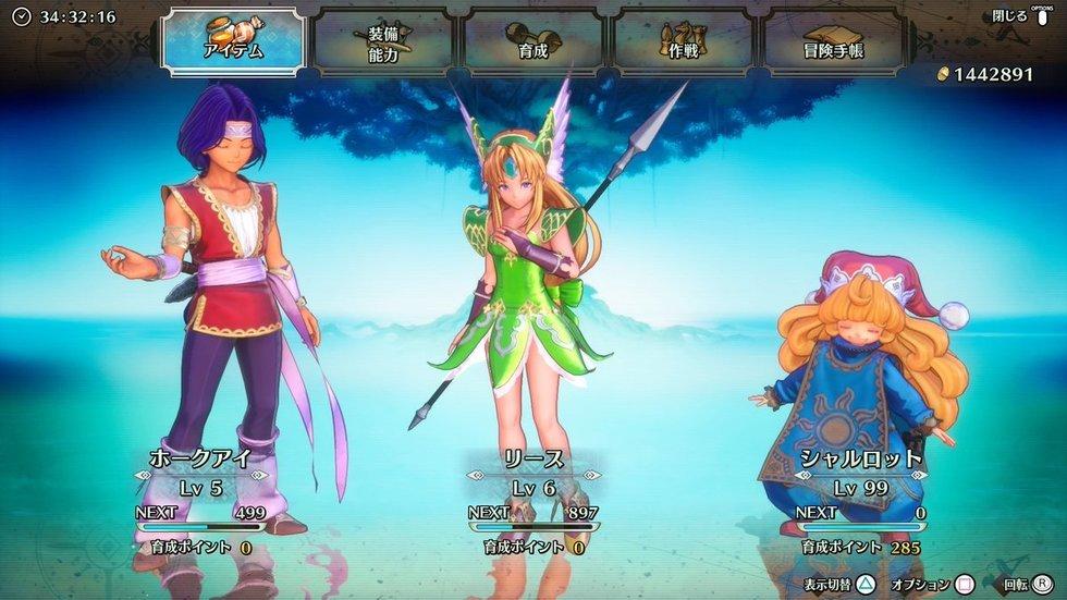 3 強く て 剣 伝説 聖