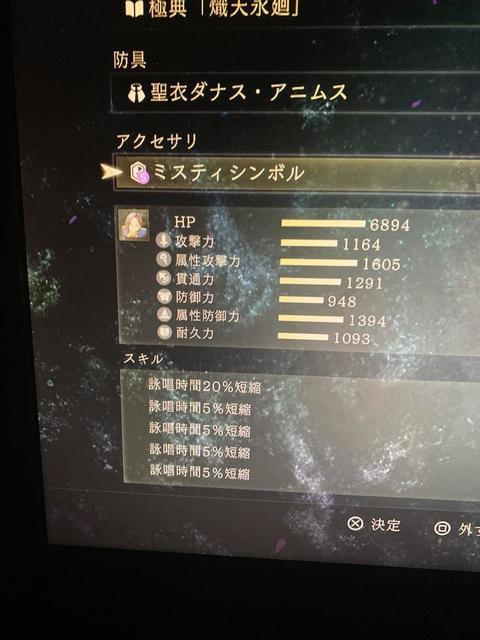 RNwGboV.jpg