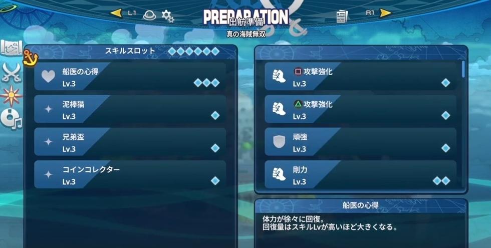 シャンクス 海賊 無双 4