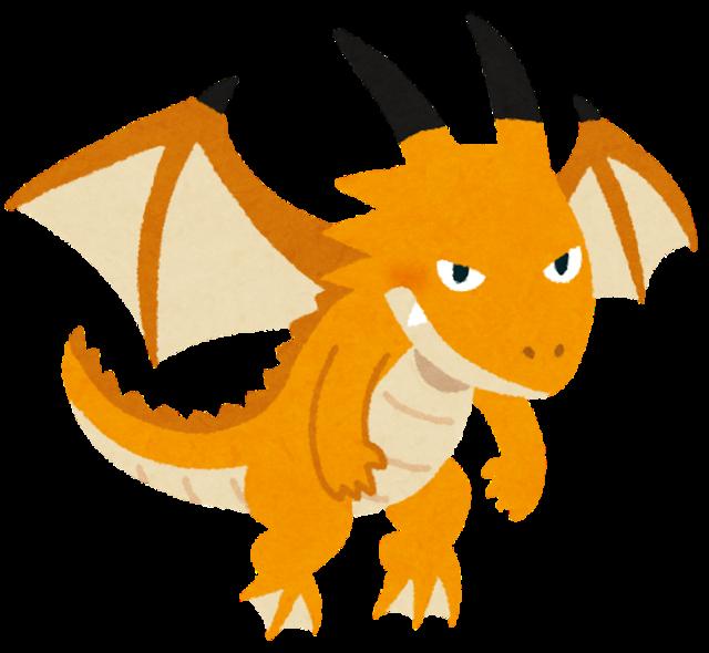 fantasy_dragon_yellow (3).png
