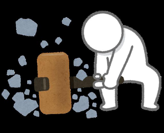 figure_break_hammer (2).png
