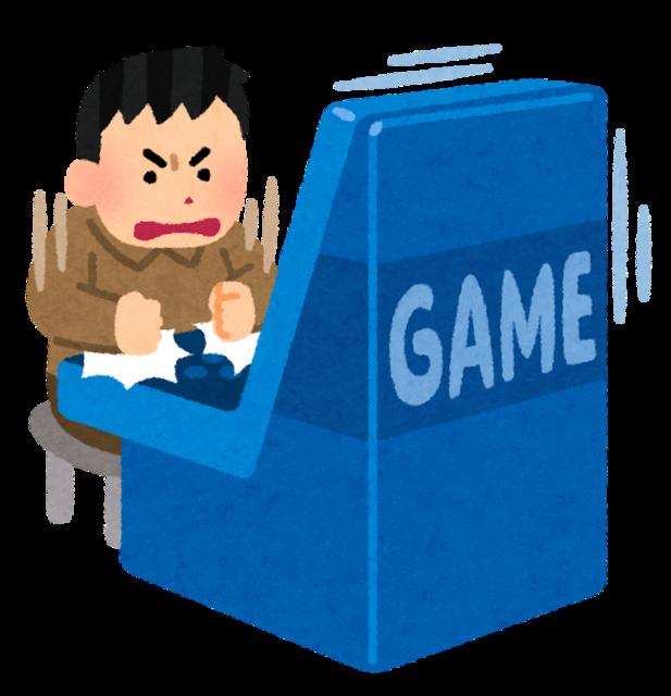 game_kyoutai_tataku (1).png