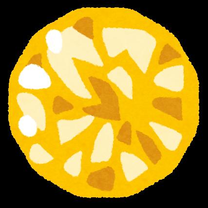 jewel11_citrine (1).png
