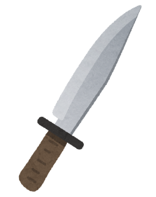 knife (1).png