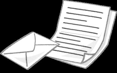 リメイク の ff7 スラム 手紙 エンジェル