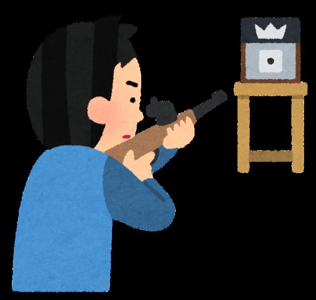 syageki_shooting_beam_rifle.png